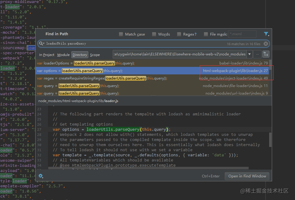 html-webpack-plugin 这个模块也用到了相应的方法,因此需要更新到最新版本