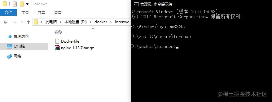 dockerfile catalog