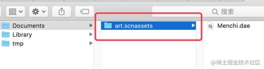 素材放至scnassets文件夹
