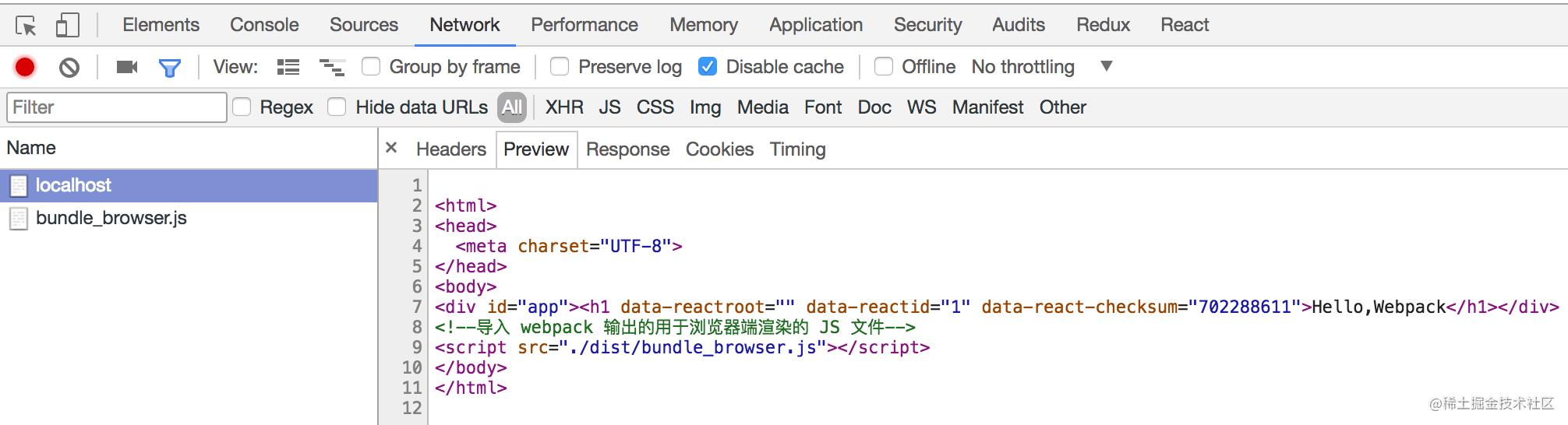 图3.9.1 服务端渲染抓包