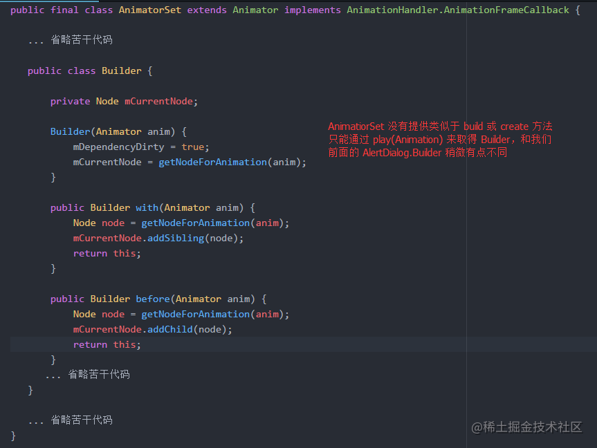 AnimatorSet.Builder 部分代码