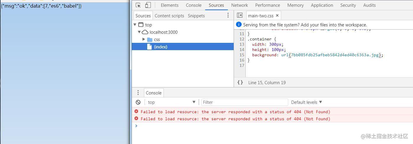file-loader打包