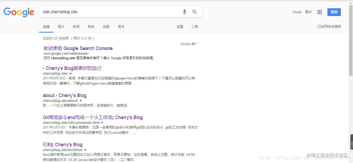 站点已被google收录