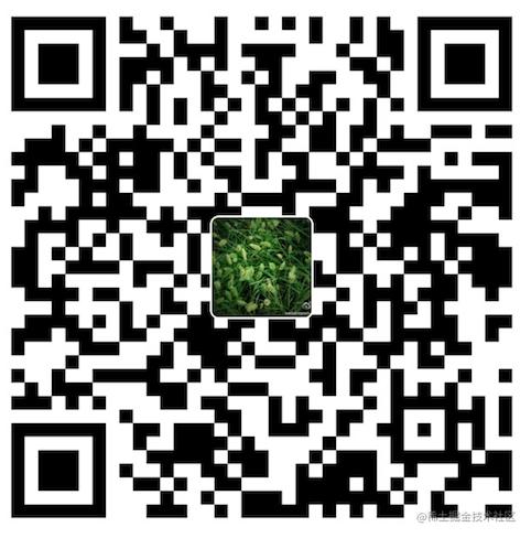 御风 WeChat Pay