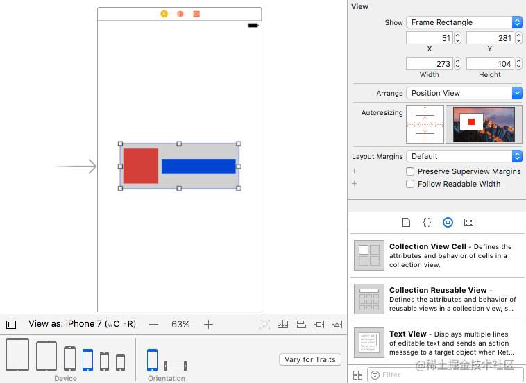 layout_interface_builder