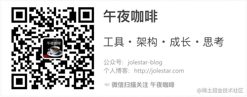 qrcode_jolestar_blog2