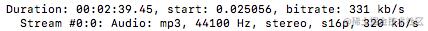 ffprobe命令行mp3文件输出结果