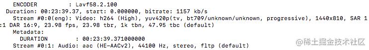 ffprobe命令行mkv文件输出结果