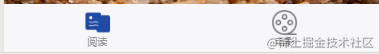 tabBar页面,默认出现在底部