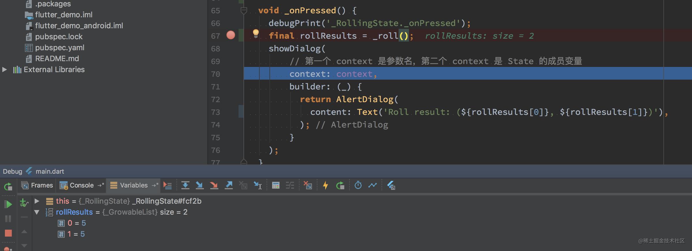 debug step3