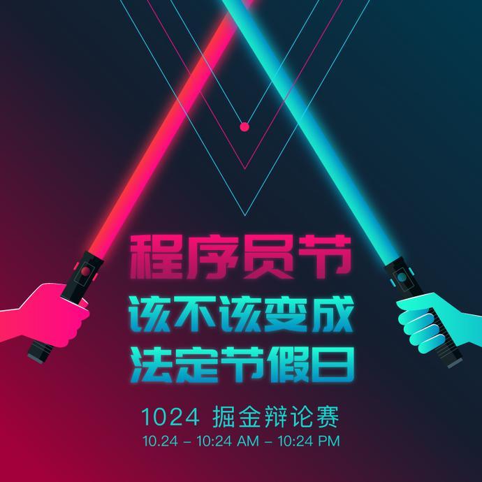 稀土君于2018-10-24 10:24发布的图片