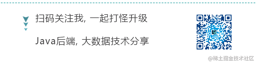 长按关注【小旋锋】微信公众号