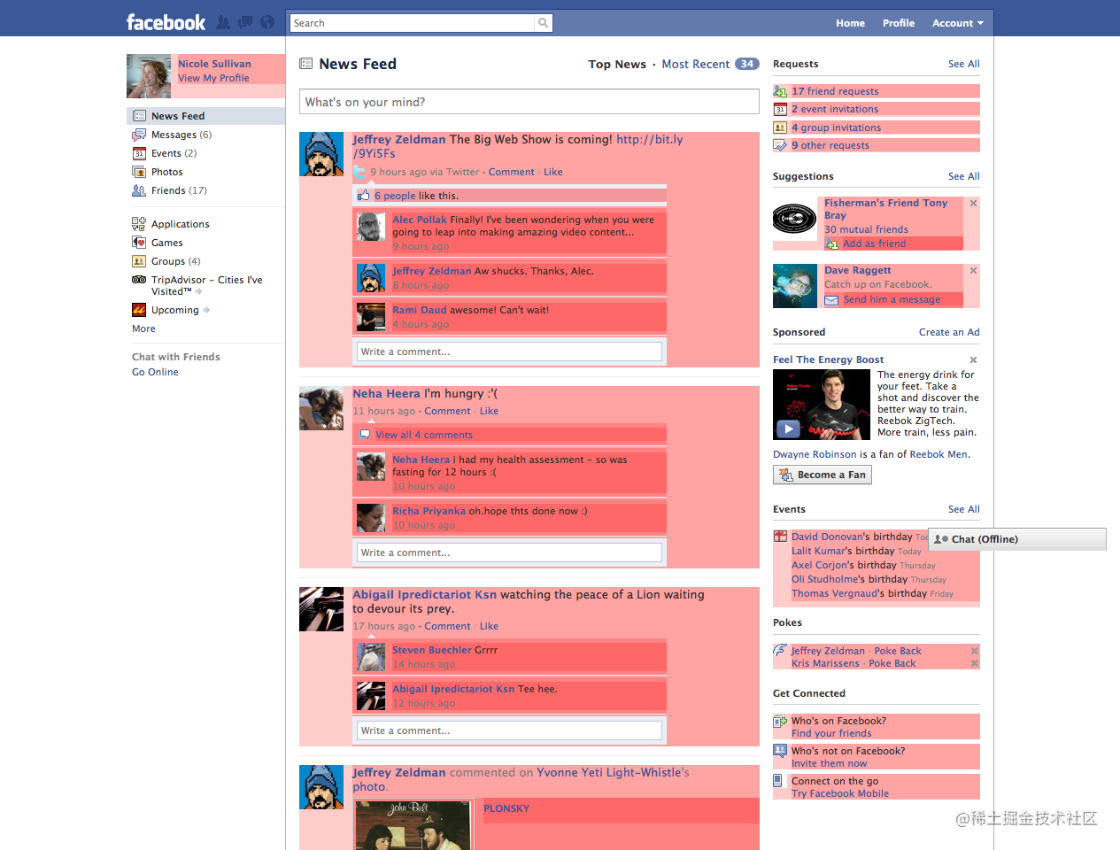 The media object highlighted in red on the facebook homepage