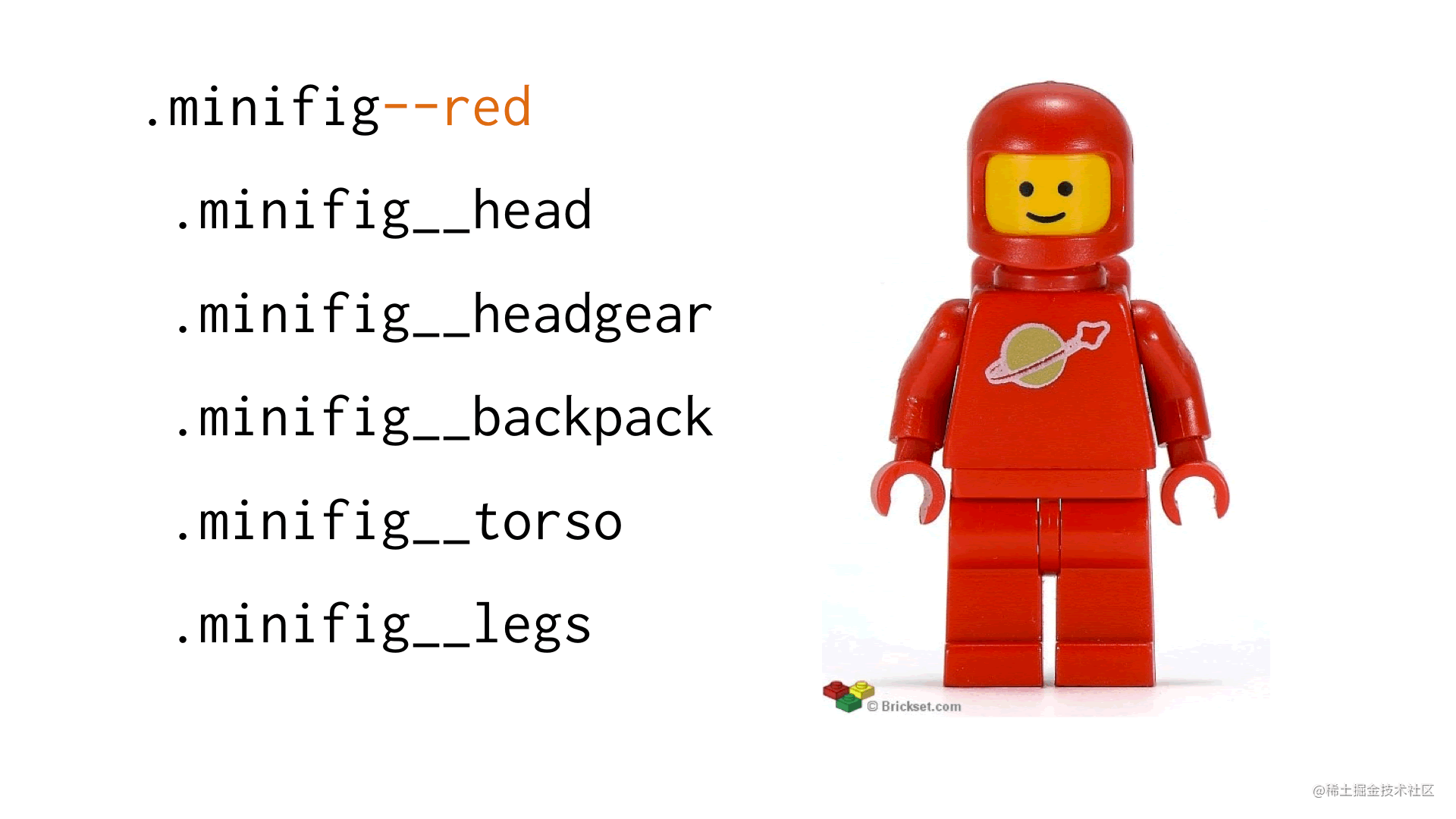 Example of .minifig--red module modifier, turning the minifig red