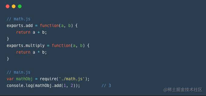 CommonJS模块化规范