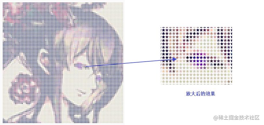 五角星复刻图片资源.png
