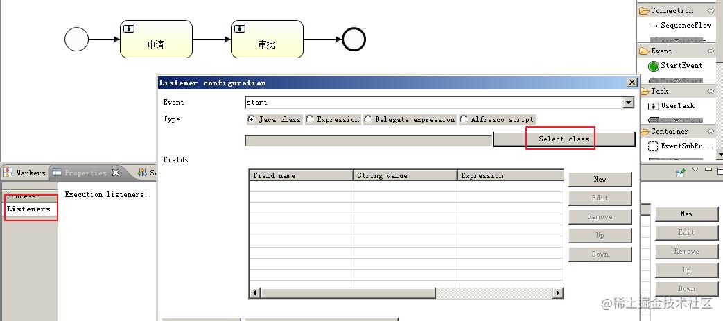 执行监听器设置图示.png