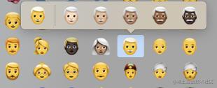 同个表情不同肤色