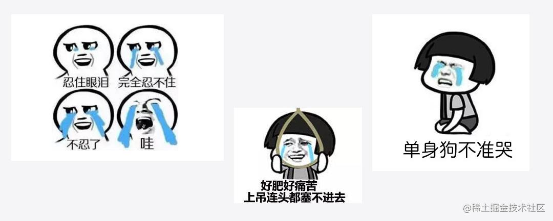 首席填坑官∙苏南的专栏,webpack4配置,公众号:honeyBadger8