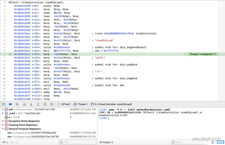 模拟器下的指令代码