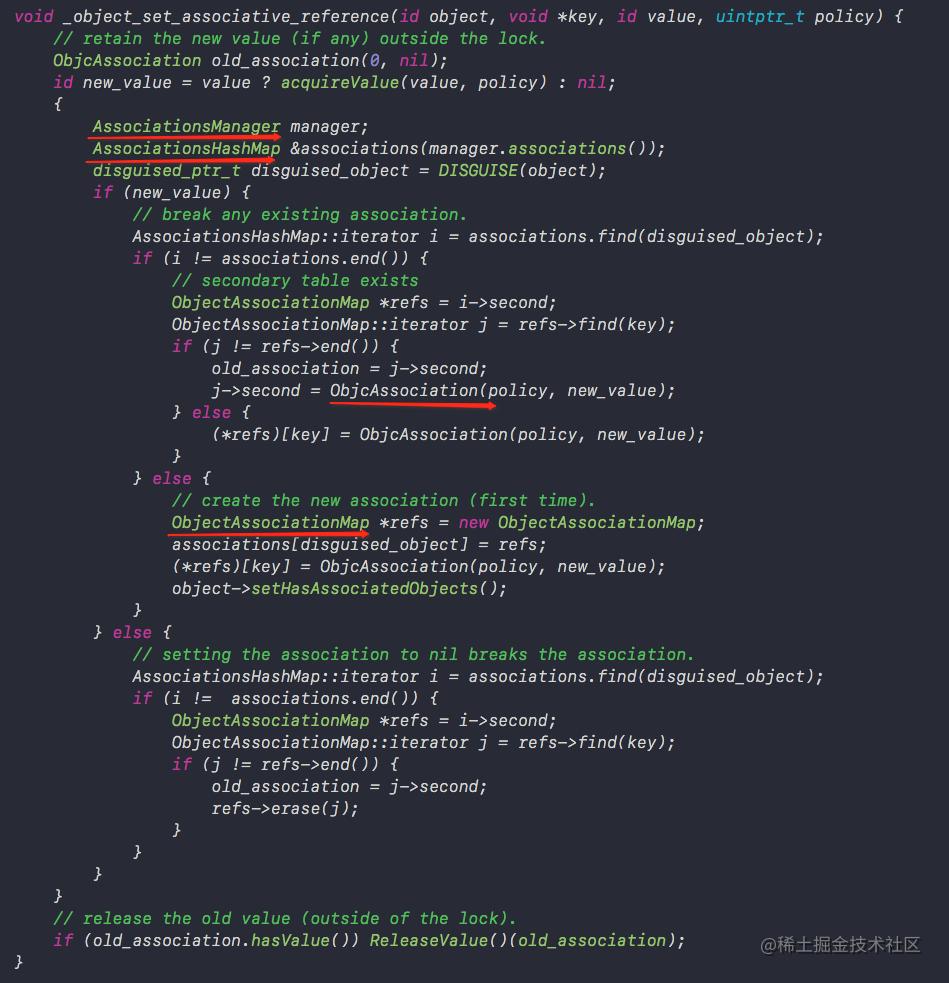 _object_set_associative_reference函数内部