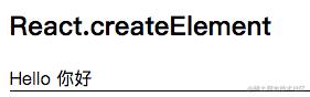 createElement-output