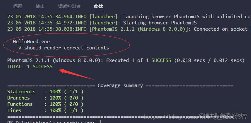 success log