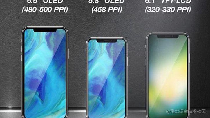 iphone-8-rendering-armend.png