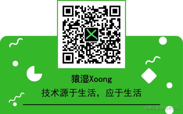 xoong-600.png