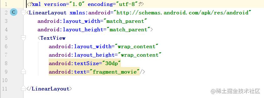 FgMovieFragment的布局代码