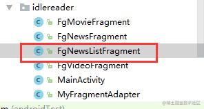 FgNewsListFragment