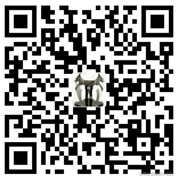 LoongWind 微信支付