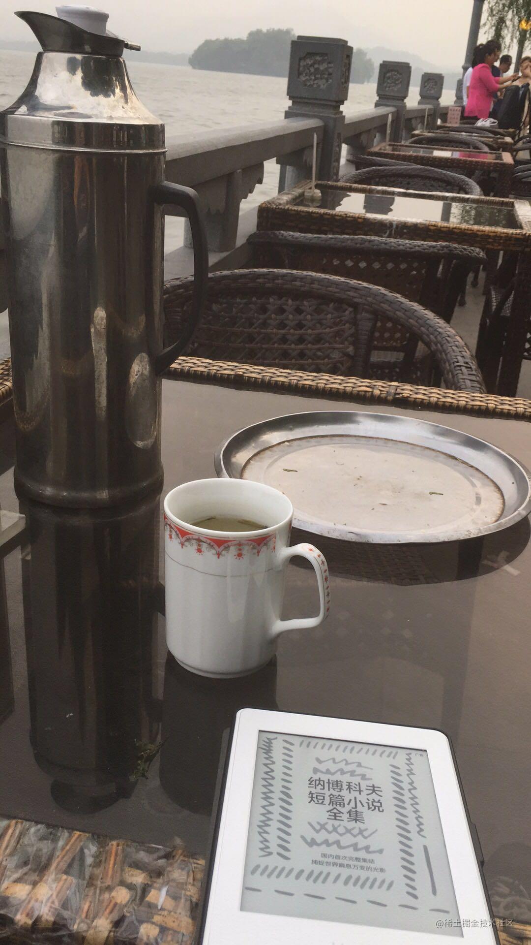 平湖秋月边修炼Rx
