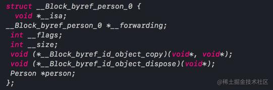 __block修饰对象类型源码