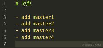 初始 master 分支内容