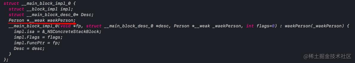 __weak修饰变量