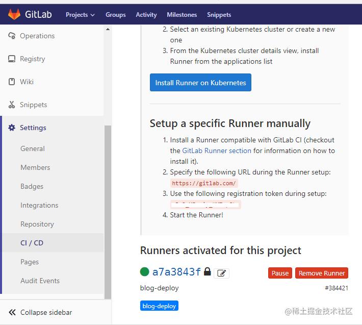 gitlab-runner-settings
