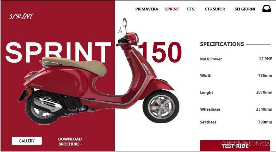 利用网页视觉元素的组合和对比,打造舒适,统一的设觉设计