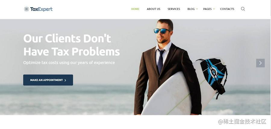 简约设计的风格,带给用户简单便捷的浏览体验