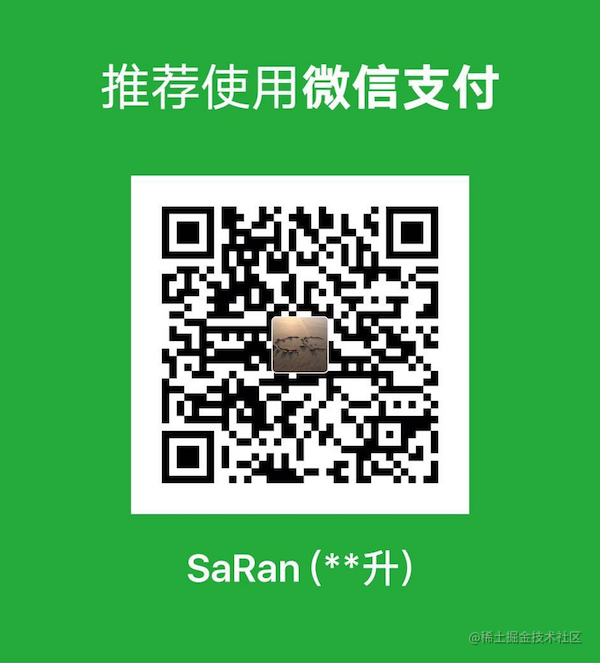 coolcao WeChat Pay