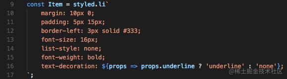 使用vscode-styled-components插件前