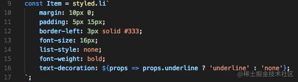 使用vscode-styled-components插件后
