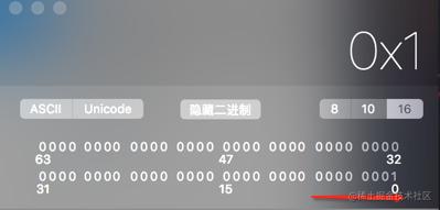 0x01二进制数