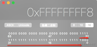 0x0000000ffffffff8ULL二进制