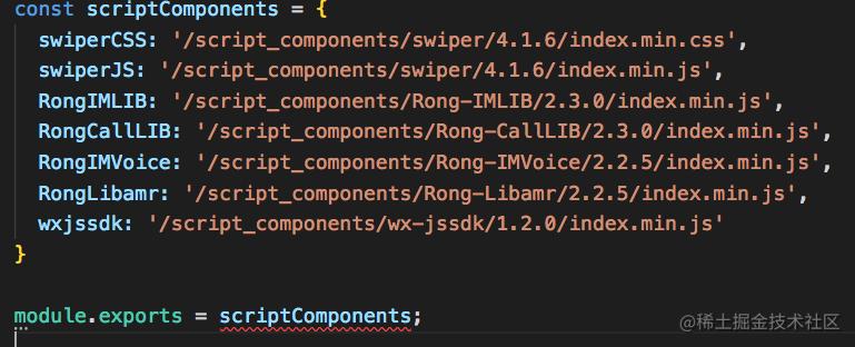 scriptComponents