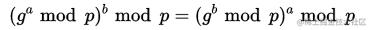 DH_algorithm