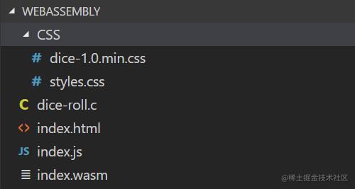 WebAssembly项目结构