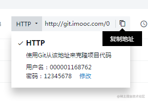 http://szimg.mukewang.com/570485c50001097c02990204.jpg