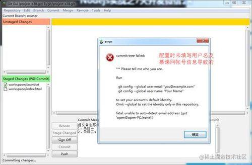 http://szimg.mukewang.com/570486f40001c77b05540363.jpg