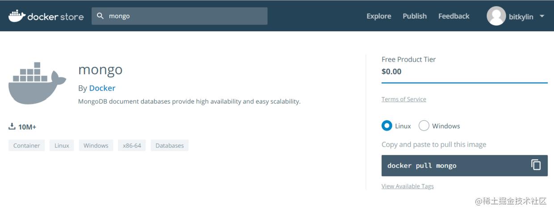 从 Docker Store 中获取官方镜像
